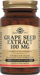 Екстракт виноградних кісточок