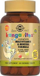 Кангавітес™. Комплексна формула мультивітамінів і мінералів зі смаком тропічних фруктів